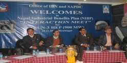 Interaction Meet on Nepal Industrial Benefit Plan at Biratnagar